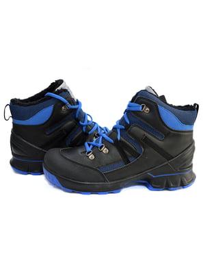 Черевики чорно-сині   4899372