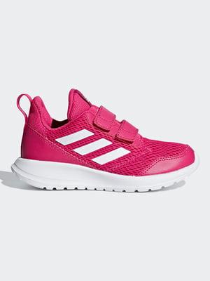 Кроссовки розовые | 4886209