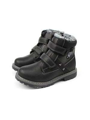 Черевики чорні   4900236