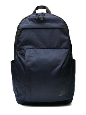 Рюкзак синий | 4901892