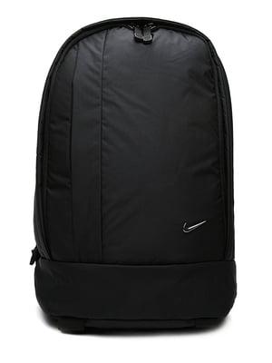 Рюкзак черный | 4901900
