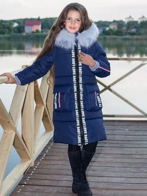 Пальто синє   4902433