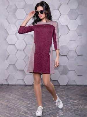 Платье двухцветное | 4904627