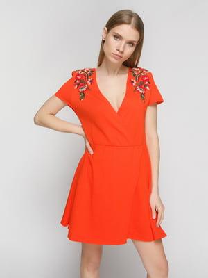 Платье оранжевое | 4877784