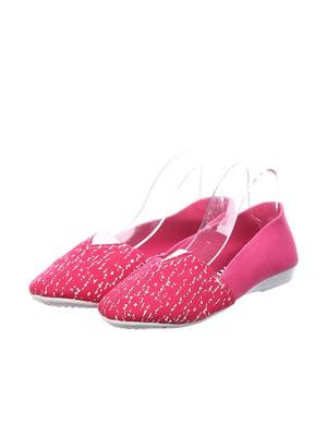 Еспадрильї рожеві - Espadrille - 4905114