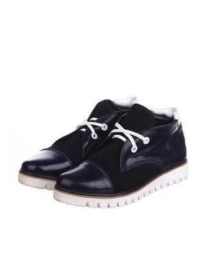 Ботинки темно-синие | 4905384