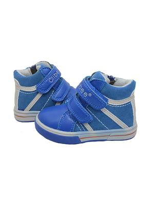 Ботинки сине-серые | 3998235