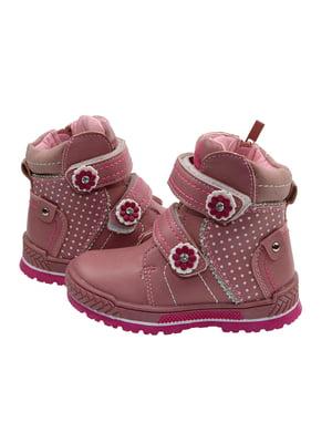 Ботинки розовые в горошек | 3998240