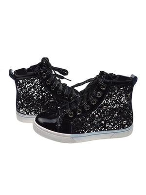 Ботинки серебристо-черные   4041797