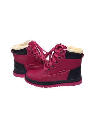 Ботинки малинового цвета | 4041807