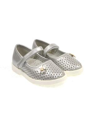 Туфли серебристые | 4908358