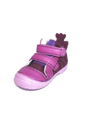 Черевики фіолетові | 4908474