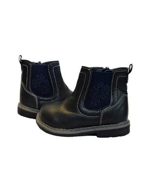 Ботинки синие | 4908478