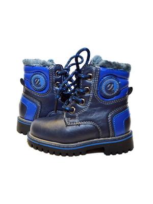Ботинки синие   4908491