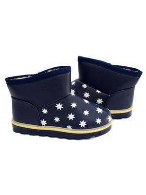 Півчобітки темно-сині із зірками   4908950