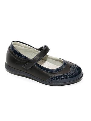 Туфлі темно-сині   4909028