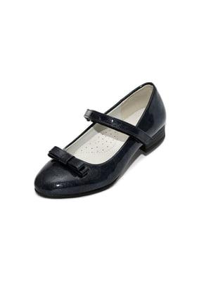 Туфли темно-синие   4909035