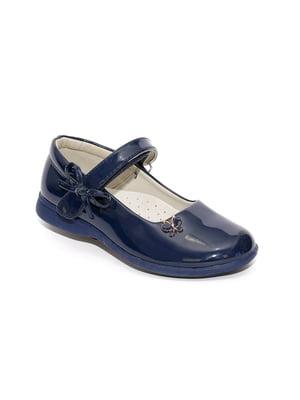 Туфлі темно-сині   4909059