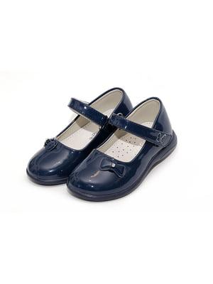 Туфли темно-синие   4909060