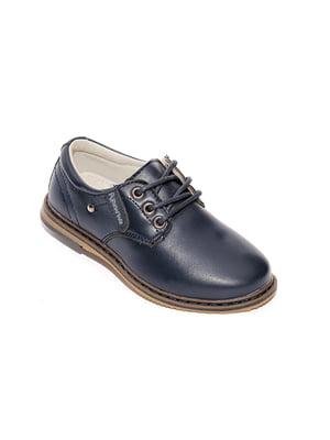 Туфлі темно-сині | 4909065