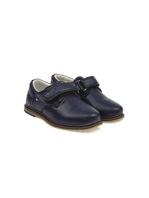 Туфлі темно-сині | 4909073