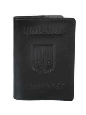 Обкладинка для паспорта | 4909284