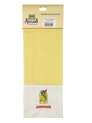 Набір рушників вафельних з вишивкою (40х75 см, 2 шт.) | 4909486