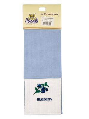 Набор полотенец вафельных с вышивкой (40х75 см, 2 шт.) | 4909487