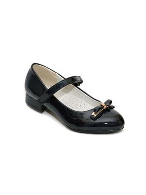 Туфли темно-синие   4909025