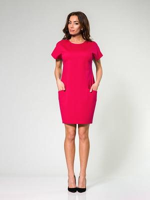 Платье красное   4910864