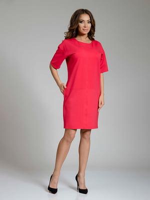 Платье красное   4910895