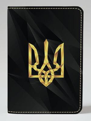 Обложка для паспорта | 4881783