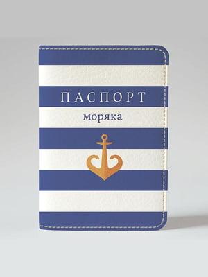 Обложка для паспорта   4882307