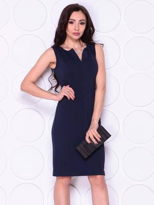 Платье темно-синее | 4911496