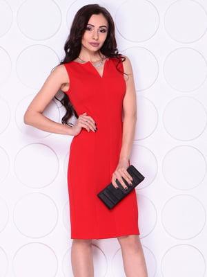 Платье красное | 4911498