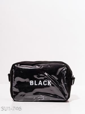 Сумка черная | 4911619