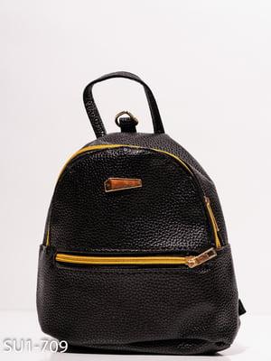 Рюкзак черный | 4911630