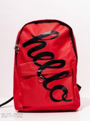 Рюкзак красный | 4911645