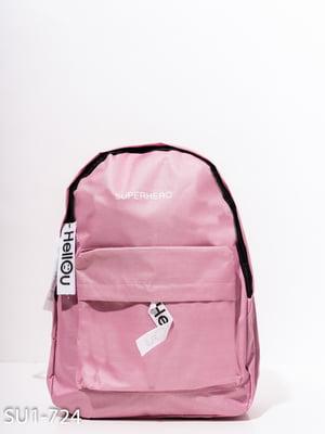 Рюкзак розовый | 4911647