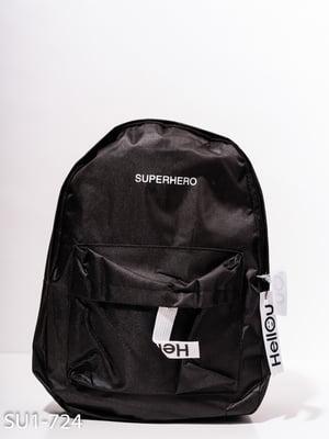 Рюкзак черный | 4911648