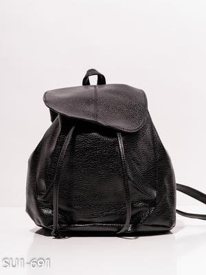 Рюкзак черный | 4911649