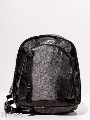 Рюкзак черный | 4911679
