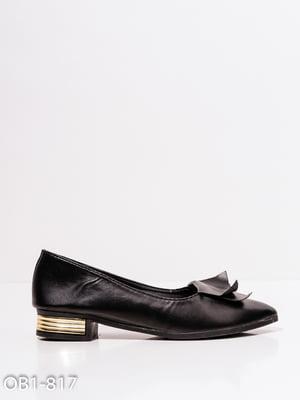 Туфлі чорні | 4911788