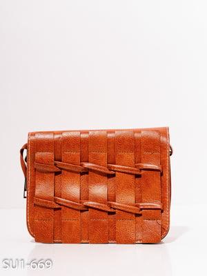 Сумка коричневая | 4911804