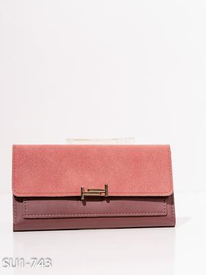 Кошелек розовый | 4911850