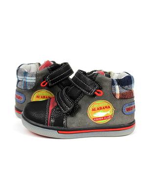 Ботинки разноцветные | 4908511