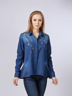 Сорочка синя | 4912907