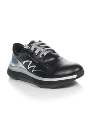 Кросівки чорно-сріблясті | 4892075