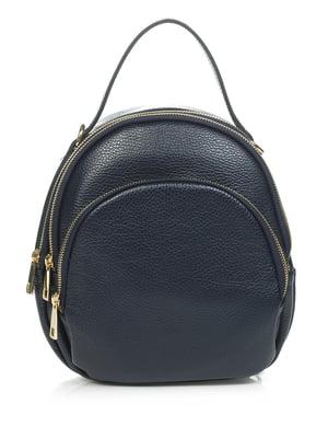 Сумка-рюкзак темно-синяя | 4912081