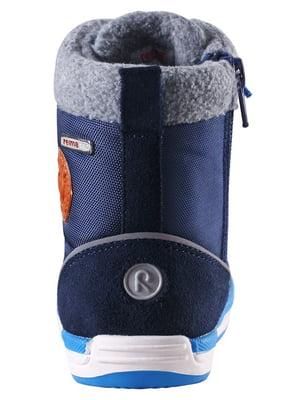 Ботинки синие | 4856547